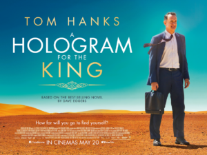A Hologram For The King3