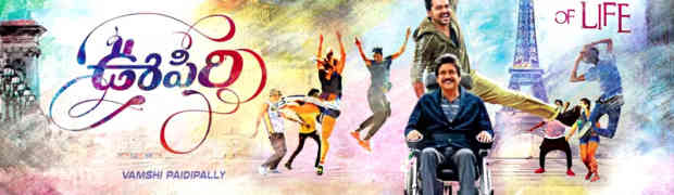 Tollywood Film Review