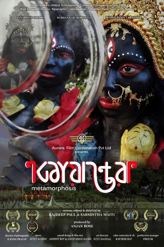 "NYC SAFF 2019 Short Film Review ""Kayantar (Metamorphosis)"" ← One ..."